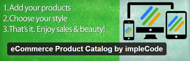 плагин eCommerce Product Catalog