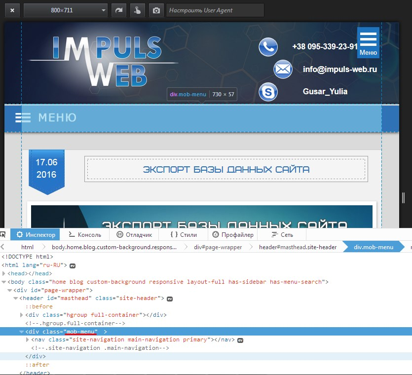 Дизайн сайта для wordpress