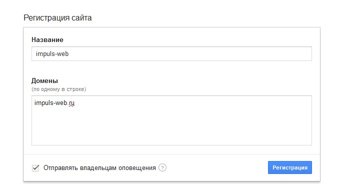 настройка reCAPTCHA регистрация
