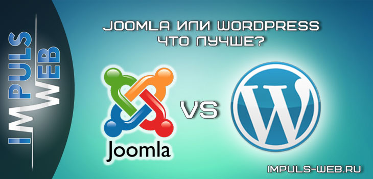 joomla-or-wp