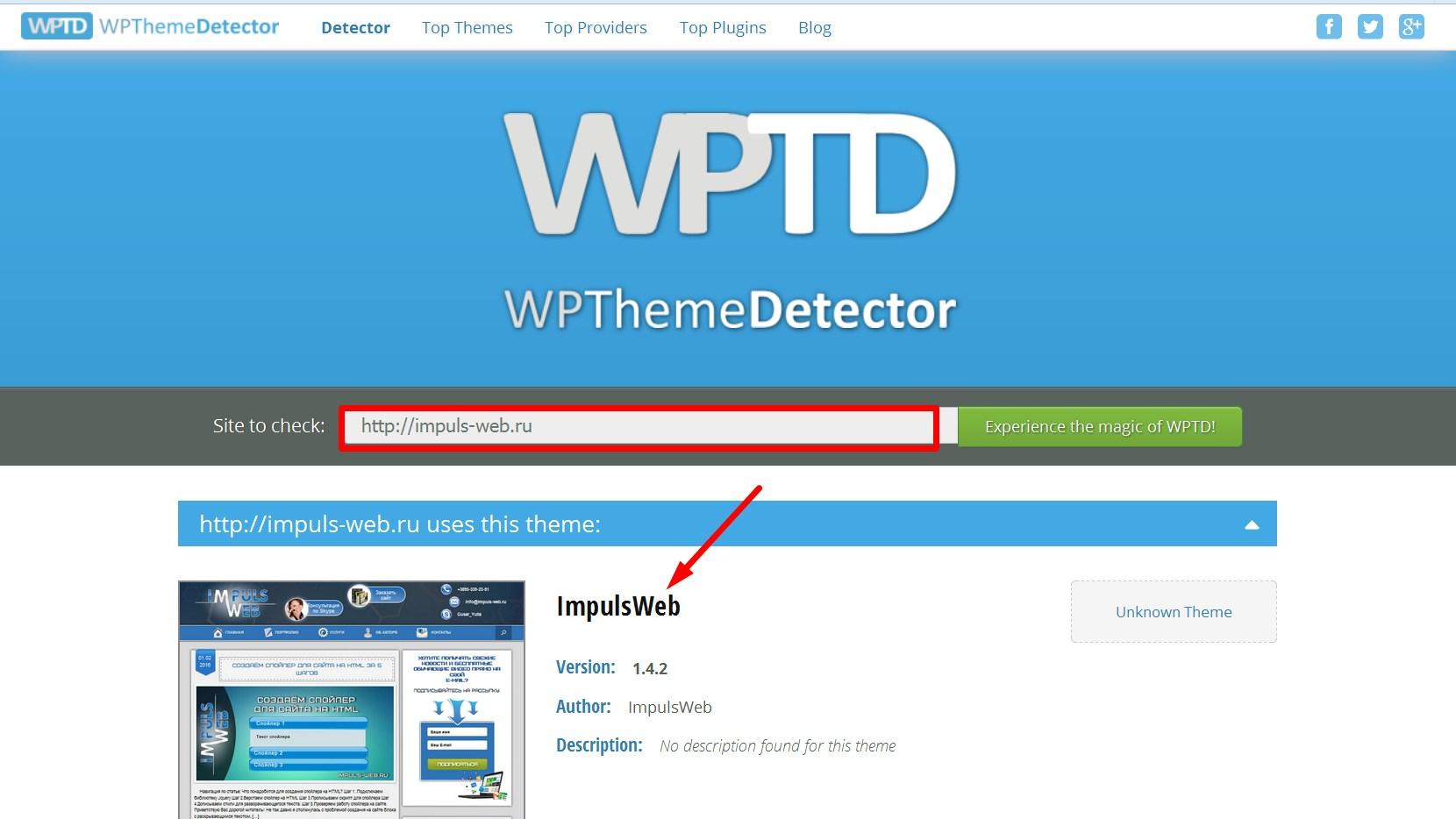 WordPress Theme Detector для определения темы wordpress