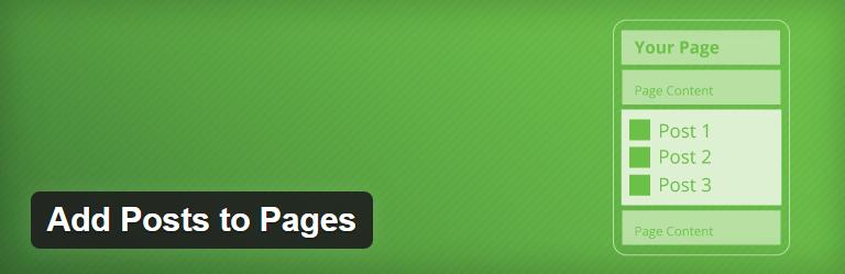 плагин WordPress Add Posts to Pages