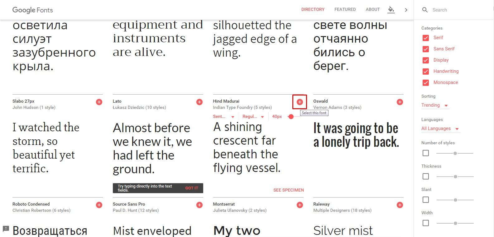 выбираем шрифт Google Fonts