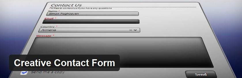 плагин Creative Contact Form