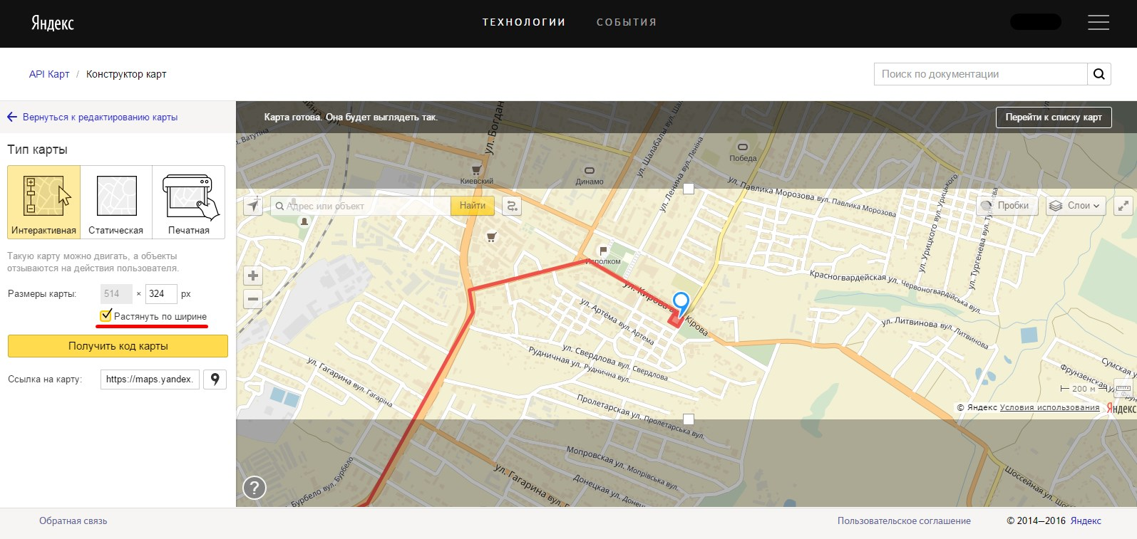 особенности настройки интерактивной карты