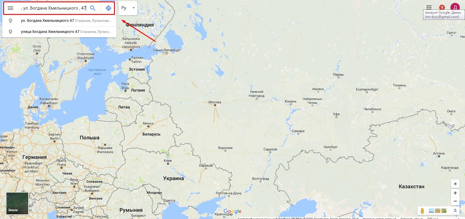 Поиск местоположения в Google Maps