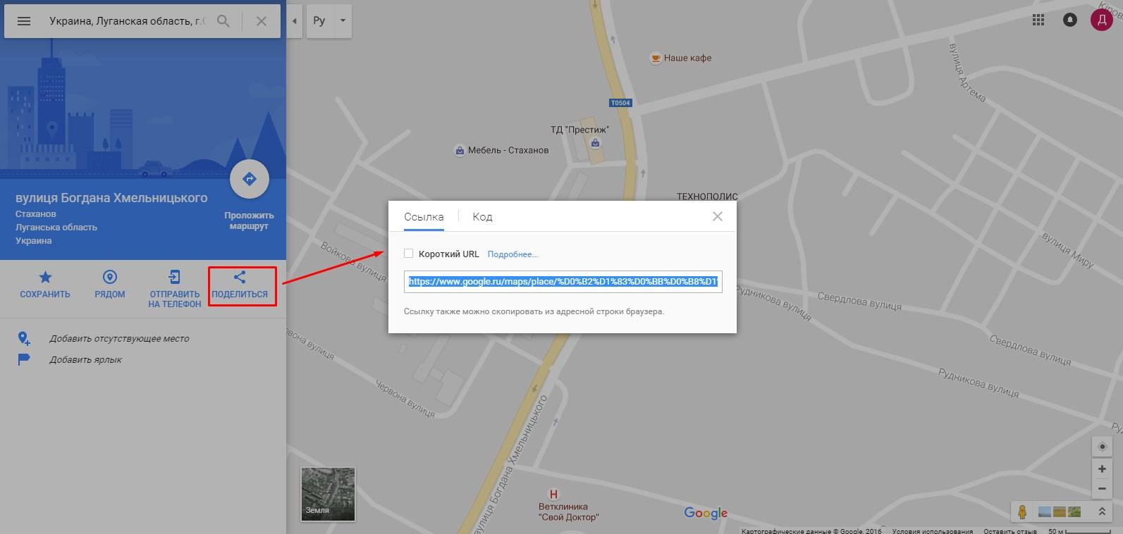 дом как на гугл карте смотреть фото местоположения сожалению