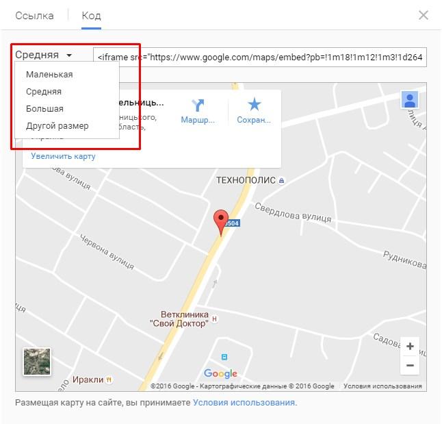 Настройка карты Google Maps для сайта