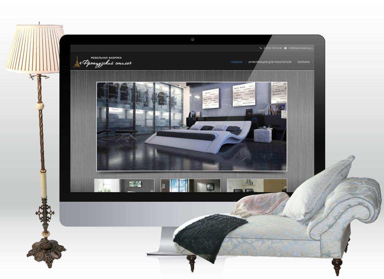 Разработка сайта для продажи кроватей