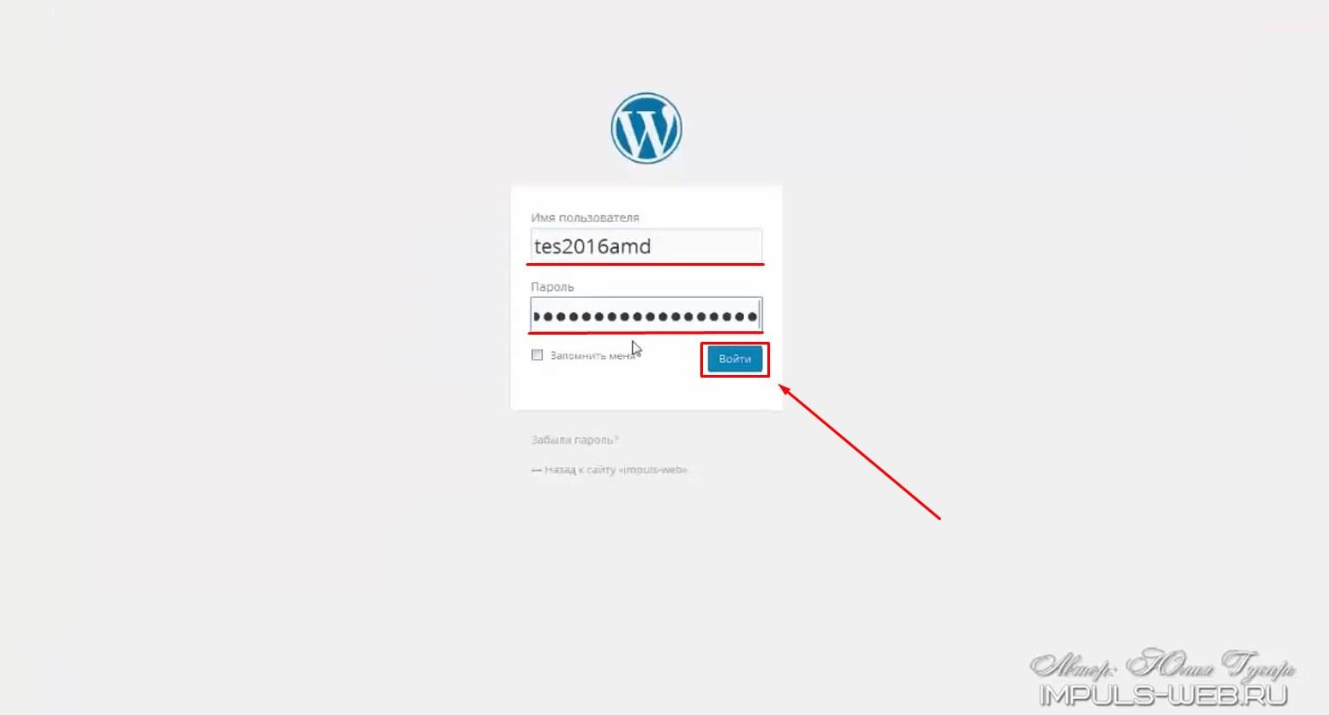 пароль бузу сайты