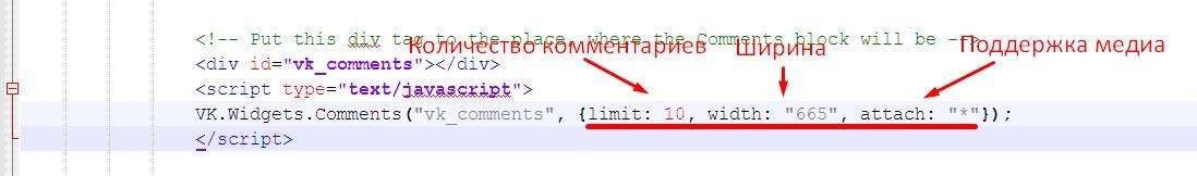 параметры виджета в коде