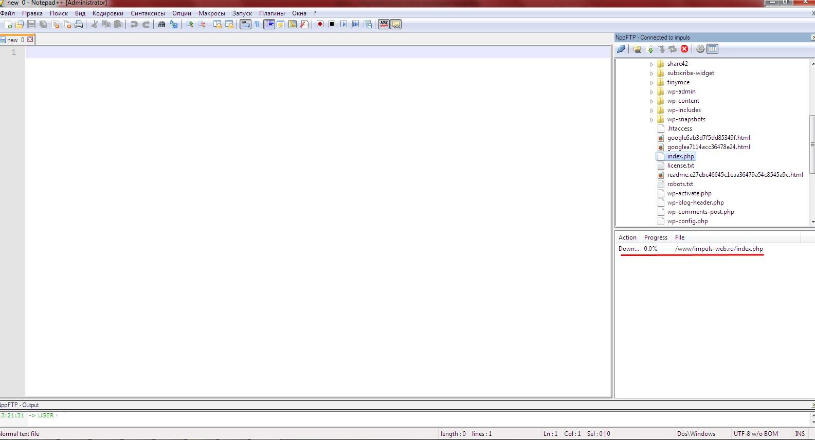 Открытие файла по FTP