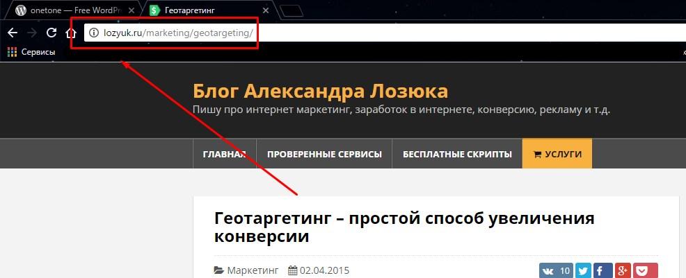 Сайт без SSL-сертификата