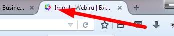 фавикон во вкладке браузера