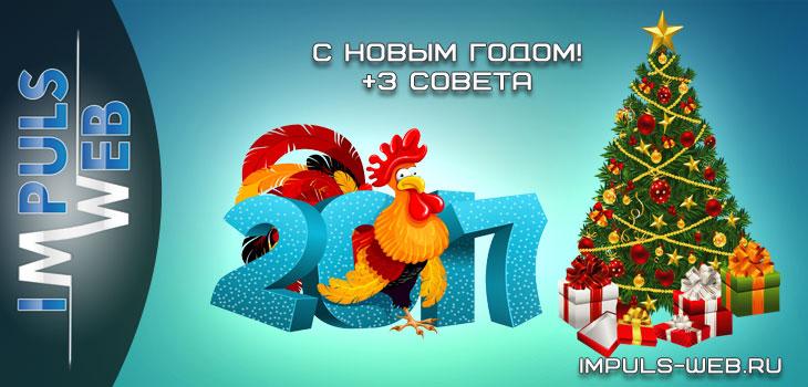 С Новым годом! Блог Юлии Гусарь