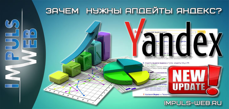 update Yandex