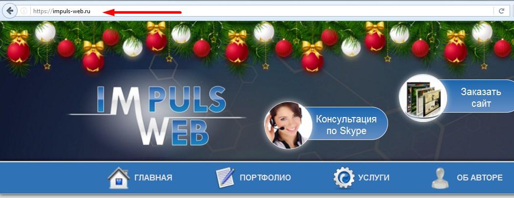 Проверить SSL-сертификат