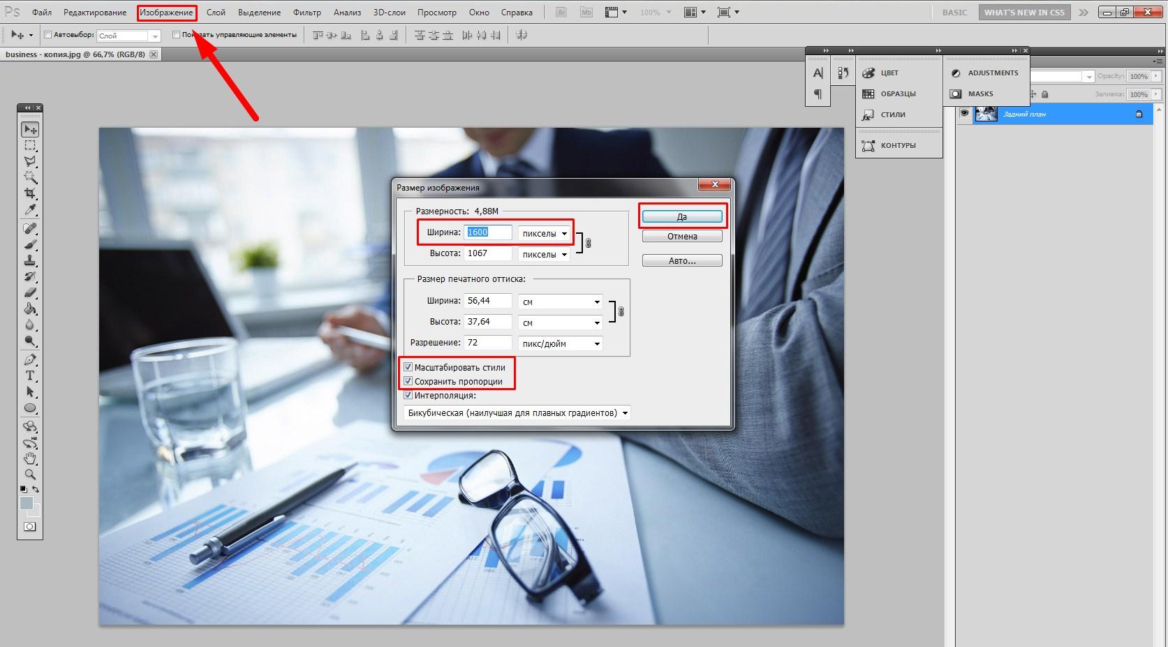 Оптимизация изображений для сайта в Photoshop