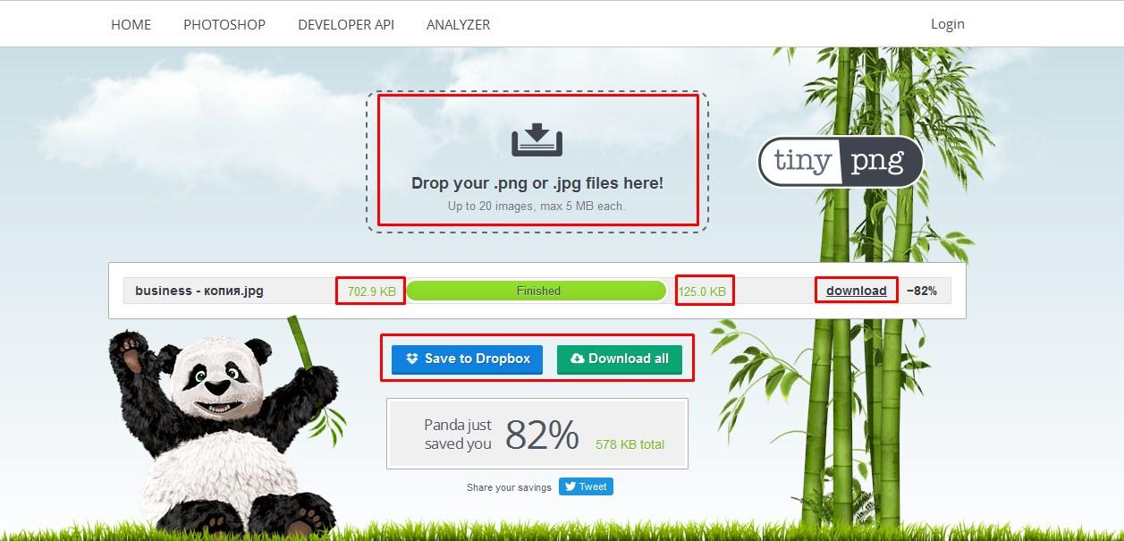 Оптимизация картинок онлайн