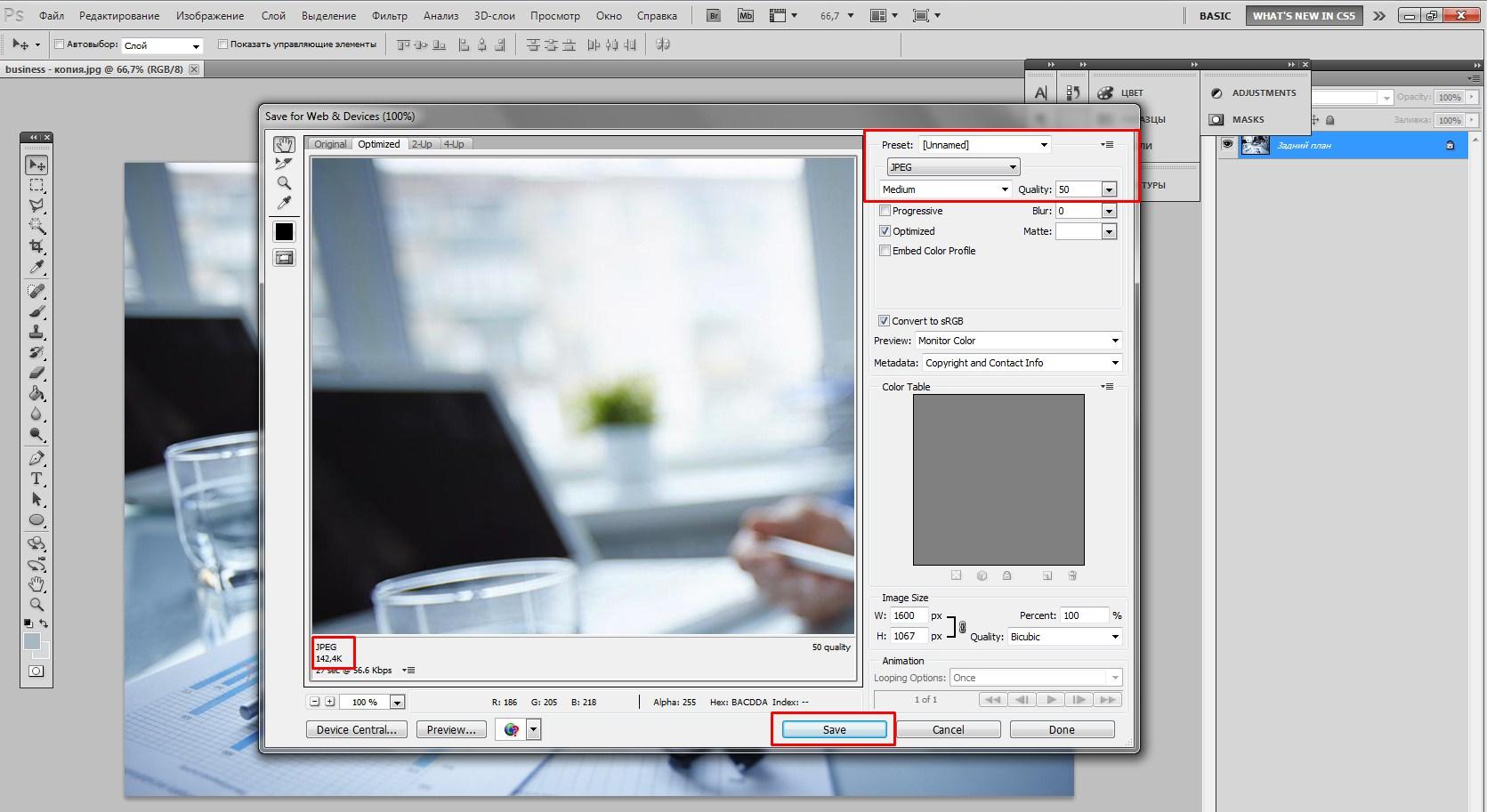 Настройка оптимизации картинок в photoshop