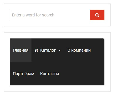 Выпадающее меню WordPress в виджете