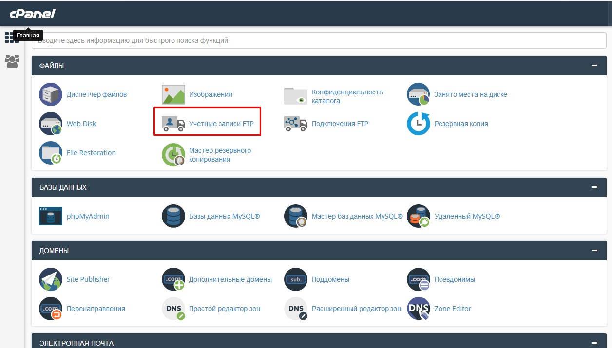 Как подключиться на веб хостинг игровой хостинг серверов minecraft