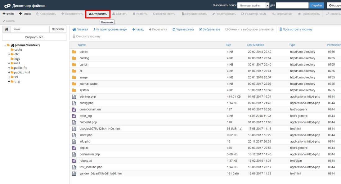 хостинг для сервера бесплатно самп 0