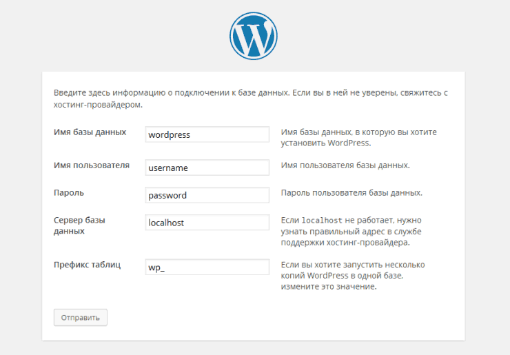 godaddy регистрация домена