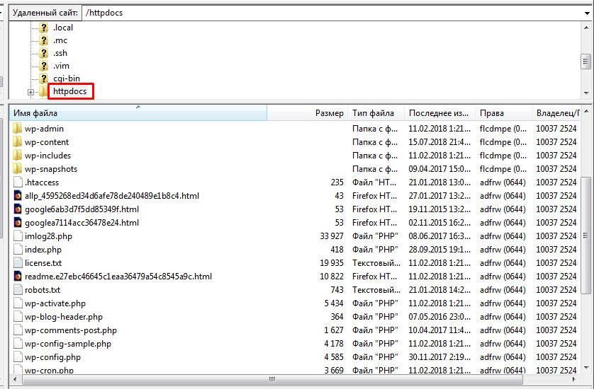 Как узнать абсолютный путь хостинга установка хостинга ubuntu