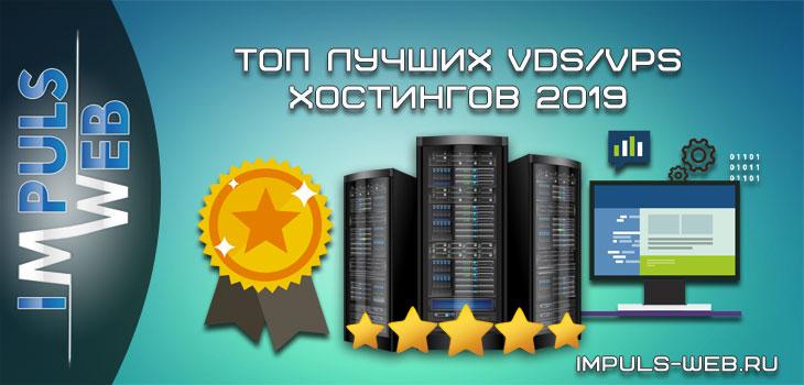 vps сервер для форекс советников