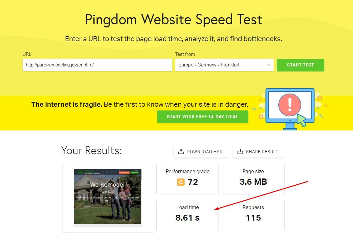 Как увеличить скорость загрузки сайта? | Impuls-Web ru